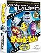 Game Boy Advance Video Shark Tale