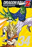 DRAGON BALL Z #34 [DVD]