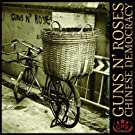 Chinese Democracy [Vinyl]
