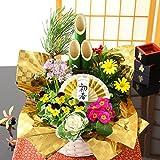 BunBunBee 2017迎春!正月飾り・寄せ鉢門松「慶びの庭~彩り~」【迎春イベントギフト】