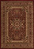 Orientteppich MARRAKESH Kollektion 0207 ROT 240 X 340cm