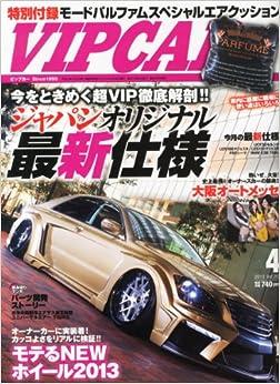 VIP CAR 2013.04 / JDM Custom / Lexus / Japanese Car ...