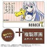 オリジナルnanacoカード付き『ご注文はうさぎですか?』 複製原画