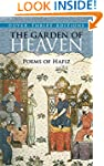 The Garden of Heaven: Poems of Hafiz