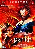 echange, troc Pankh [Import anglais]