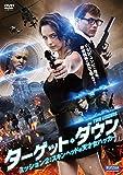 ターゲット・ダウン ミッション2:スキンヘッドの天才女ハッカー [DVD]