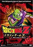 Dragon Ball Z Vegeta Saga 1, Vol. 2: Piccolo's Plan