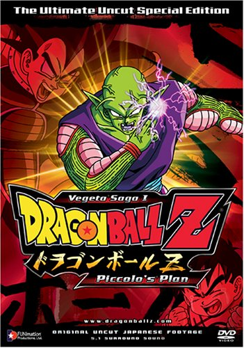 Dragon Ball Z: Piccolo's Plan [DVD] [US Import] [NTSC] [Region 1]