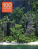 ワールドビーチガイド100