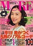 MORE (モア) 2008年 06月号 [雑誌]