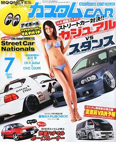 カスタム CAR (カー) 2015年 07月号 [雑誌]