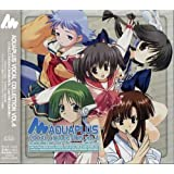AQUA PLUS VOCAL COLLECTION Vol.4