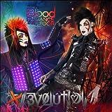 Evolution Blood On The Dance Floor
