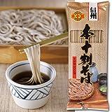 (お徳用ボックス)本十割そば【乾麺】200g×10袋(ホ-10)