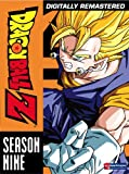 Dragon Ball Z: Season 9 (Majin Buu Saga)