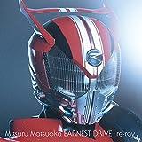 eternity (〜from SURPRISE-DRIVE)♪Mitsuru Matsuoka EARNEST DRIVEのジャケット