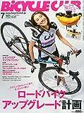 BiCYCLE CLUB (バイシクルクラブ)2015年 7月号