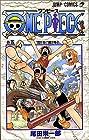 ONE PIECE -ワンピース- 第5巻 1998-10発売