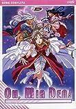 ああっ女神さまっ OVA コンプリート DVD-BOX (全5作品, 165分) 藤島康介 アニメ [DVD] [Import] [PAL, 再生環境をご確認ください]