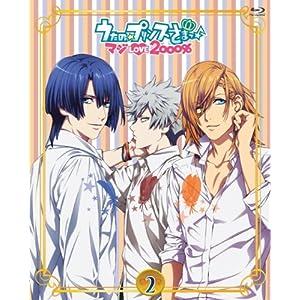 うたの☆プリンスさまっ♪マジLOVE2000% 2(Blu-ray Disc)