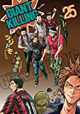 GIANT KILLING(25) (モーニングコミックス)