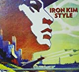 Iron Kim Style by Moonjune Records (2010-03-16)