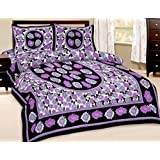 Fab Rajasthan Unique Arts Designer Exclusive 3 Pcs. Floral Print King Size Double Bed Sheet