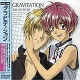 Gravitation Sound Story V.1
