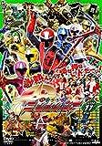 スーパー戦隊シリーズ 手裏剣戦隊ニンニンジャー VOL.11[DVD]