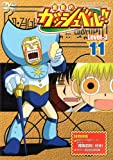 金色のガッシュベル!! Level-3 11 [DVD]