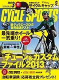 CYCLE SPORTS (サイクルスポーツ) 2013年3月号