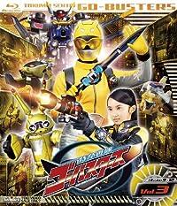 スーパー戦隊シリーズ 特命戦隊ゴーバスターズ VOL.3【Blu-ray】