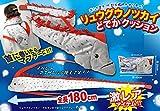 (深海魚) リュウグウノツカイ どでかクッション