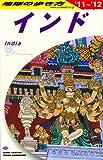 D28 地球の歩き方 インド 2011~2012