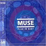 Plug in Baby by Avex Trax