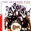 The First Recordings (Digitally Remastered)