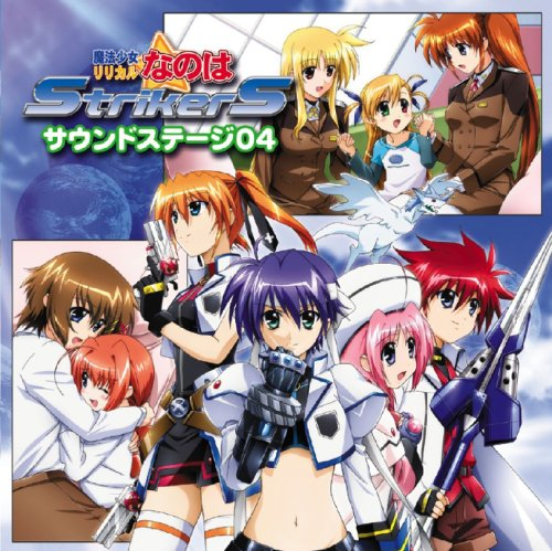 Vol. 4-Magical Girl Lyrical Nanoha Stri