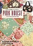 PINK HOUSE 2015 Rose Boston Bag (e-MOOK 宝島社ブランドムック)