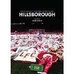 30 for 30 Soccer Stories:Hillsborough