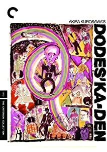 Dodes Ka-Den (The Criterion Collection)