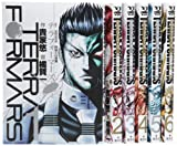 テラフォーマーズ コミック 1-6巻セット (ヤングジャンプコミックス)