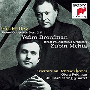 Sergei Prokofiev: Piano Concertos Nos. 2 & 4/Overture, Op. 34