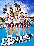 Cheerleader Queens (English Subtitled)