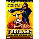 Thriller: They Call Her One Eye