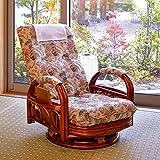 1人掛け ソファ フロア チェア 至極 の リラックス タイムに 籐 製 の椅子 RATTAN CHAIR ギア回転座椅子 高さ62cm~75cm