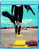 エル・マリアッチ[Blu-ray/ブルーレイ]