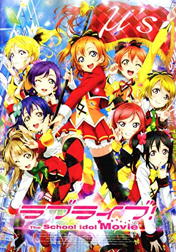 【劇場パンフレット】 ラブライブ!The School Idol Movie 映画パンフレット