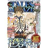 ビバ☆テイルズオブマガジン 2014年 02月号 [雑誌]