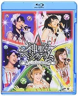 ℃-uteコンサートツアー2012~2013冬 ~神聖なるペンタグラム~ [Blu-ray]