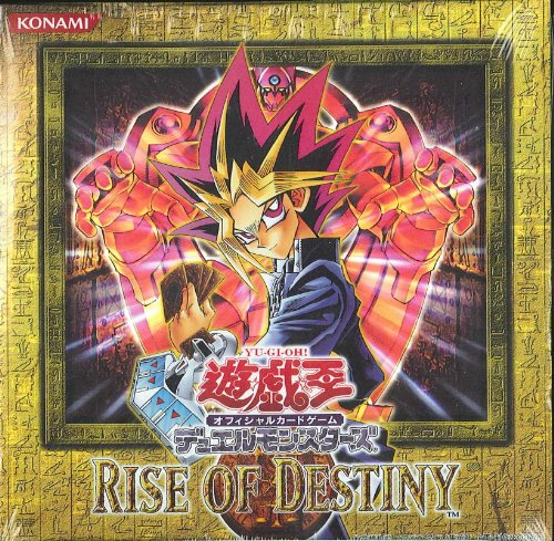 遊戯王 YU-GI-OH RISE OF THE DESTINY BOX
